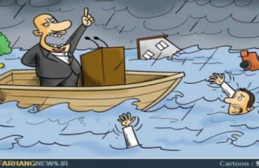 سرپرست فروش موضوع محور یا بحران محور